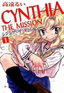 CYNTHIA_THE_MISSION