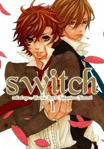 新装版 switch (1) 電子書籍版