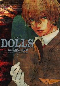DOLLS (7) 電子書籍版
