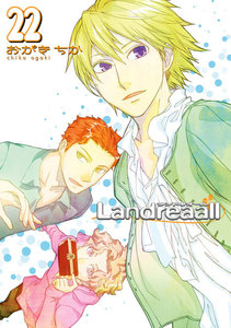 Landreaall (22)【イラスト特典付】