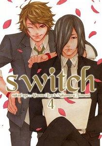 新装版 switch 4巻
