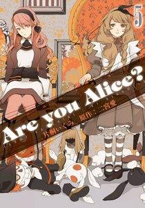 Are you alice? 5巻