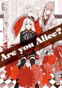 Are you alice? 6巻