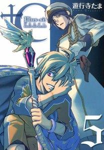 +C sword and cornett 5巻