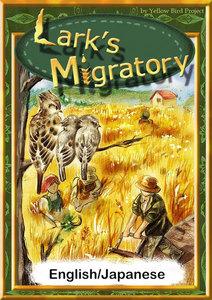 Lark's Migratory 【English/Japanese versions】