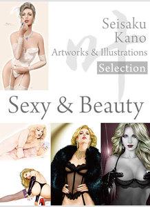 叶精作 作品集2(分冊版 1/4)Seisaku Kano Artworks & illustrations Selection - Sexy & Beauty
