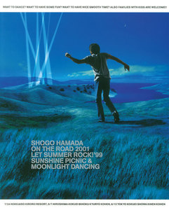 "ON THE ROAD 2001 ""LET SUMMER ROCK! '99"" SUNSHINE PICNIC & MOONLIGHT DANCING MEMORIAL BOOK"