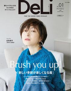 DeLi magazine vol.01 電子書籍版