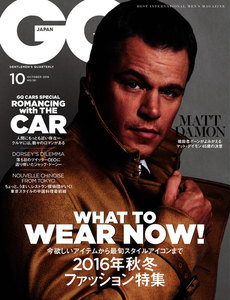 GQ JAPAN 2016年10月号
