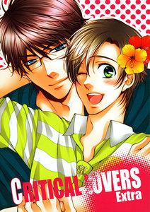 CRITICAL LOVERS Extra