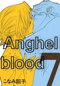 Anghel blood 7巻