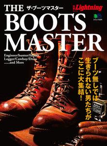 別冊Lightningシリーズ Vol.112 THE BOOTS MASTER