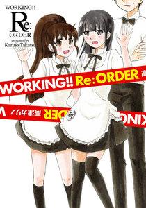 WORKING!! Re:オーダー 電子書籍版