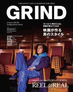 GRIND(グラインド) 71号