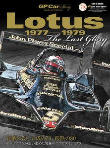GP Car Story Special Edition Lotus 1977-1979