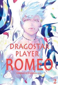 表紙『DragoStarPlayer ROMEO (2)』 - 漫画