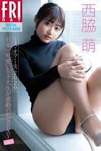 西脇萌 ミス・オブ・ミス2020 日本一可愛い女子大生が感動の初SEXY vol.1 FRIDAYデジタル写真集