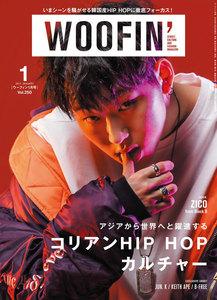 WOOFIN'  (ウーフィン) 2017年1月号