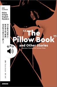 """【音声DL付】NHK Enjoy Simple English """"The Pillow Book"""" and Other Stories Japanese Classics from Various Times 電子書籍版"""