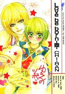 Love be born-壺-