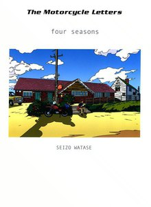 The Motorcycle Letters four seasons 電子書籍版