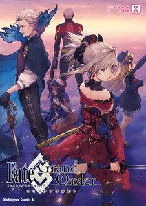 Fate/Grand Order コミックアラカルト X