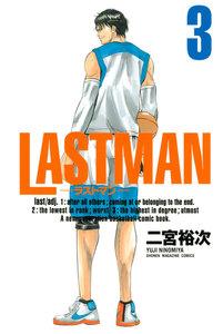 LASTMAN-ラストマン- 3巻