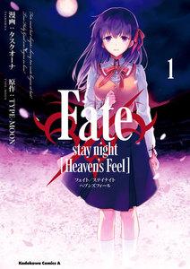 Fate/stay night [Heaven's Feel]1巻