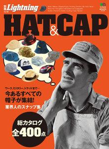 別冊Lightningシリーズ Vol.108 HAT & CAP