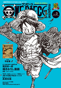 2d85a9023d01b ONE PIECE magazine Vol.3