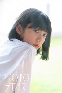 PROTO STAR 小宮山莉渚