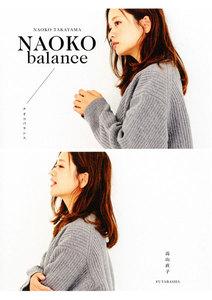 NAOKO balance