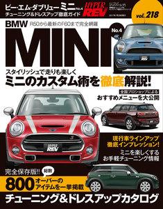 ハイパーレブ Vol.218 MINI No.4