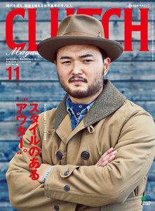 CLUTCH Magazine Vol.44