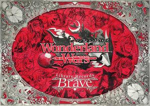 Wonderland Wars Library Records