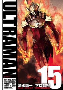 ULTRAMAN 15巻