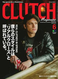 CLUTCH Magazine Vol.67