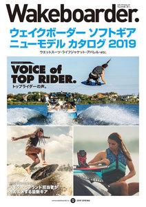 Wakeboarder. #12 2019 SPRING 電子書籍版