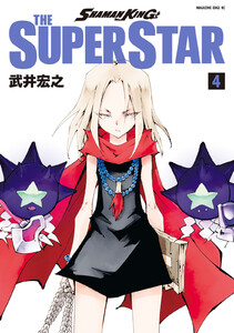 SHAMAN KING THE SUPER STAR
