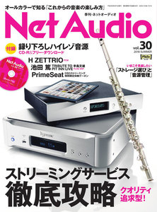 Net Audio vol.30