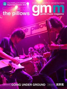 Gentle music magazine(ジェントルミュージックマガジン) Vol.45