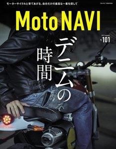 MOTO NAVI(モトナビ) NO.101 2019 August