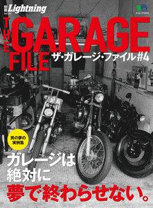 別冊Lightningシリーズ Vol.123 ザ・ガレージ・ファイル #4
