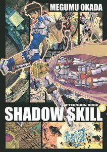 SHADOW SKILL (6~10巻セット)