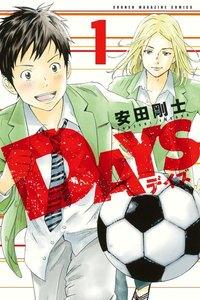 DAYS (1)