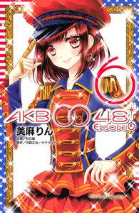 AKB0048 EPISODE0 6巻
