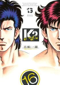 K2 (16~20巻セット)