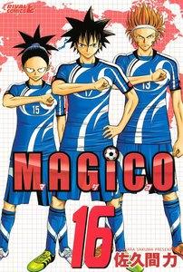 MAGiCO 16巻