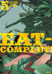 EAT-MAN COMPLETE EDITION 5巻