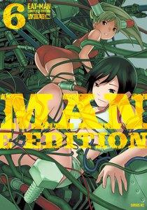 EAT-MAN COMPLETE EDITION (6~10巻セット)
